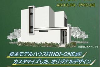 10/3㈯・4㈰ 安曇野市豊科にて完成見学会開催!