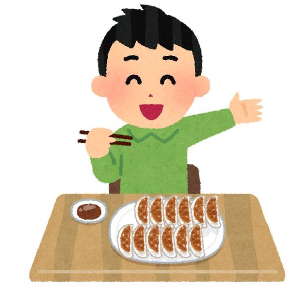 2月12日は餃子の日!サムネイル