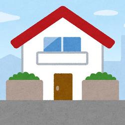 家はトータルデザインで美しく!サムネイル