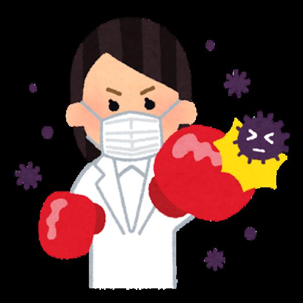 【ウイルス対策MAX】住宅②サムネイル